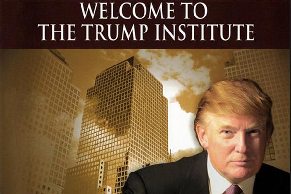 trump_institute_86756757